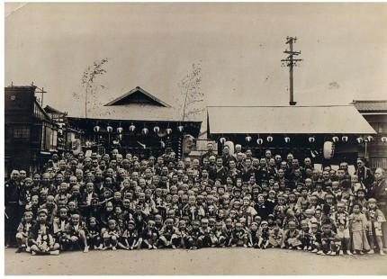 1930.5-0021