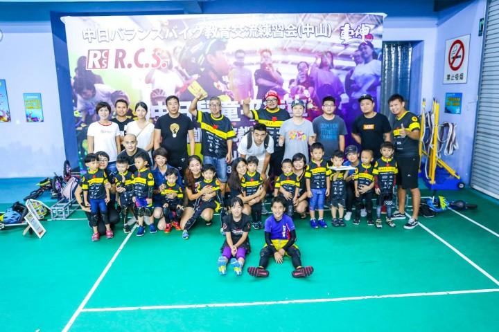 2018.08-Runbike_seminar_11_IMG_1729