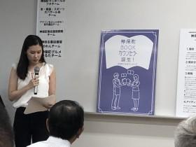 3-2018.07.27-Kyoritsu-bookcounseller-3
