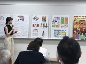 6-2018.07.27-Kyoritsu-Carta-6