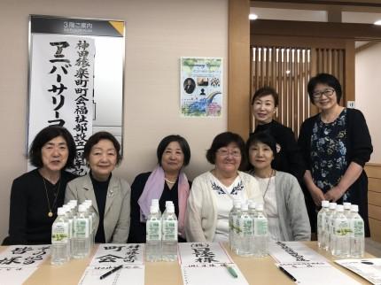 Chokai-Members