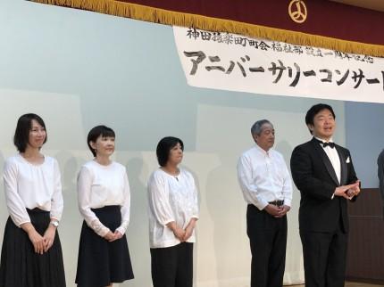 Chorus-members