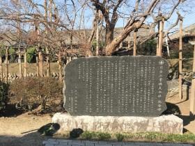 富岡製糸場碑