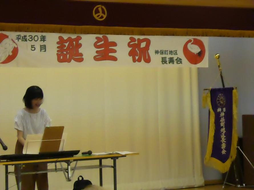 歌唱講習会