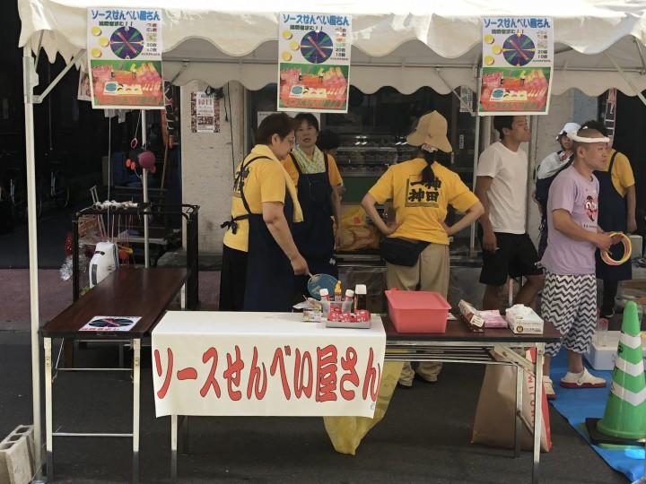 Ichijin_9_IMG1657