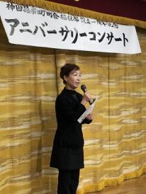 Ms.-Takahashi-e1560328480262