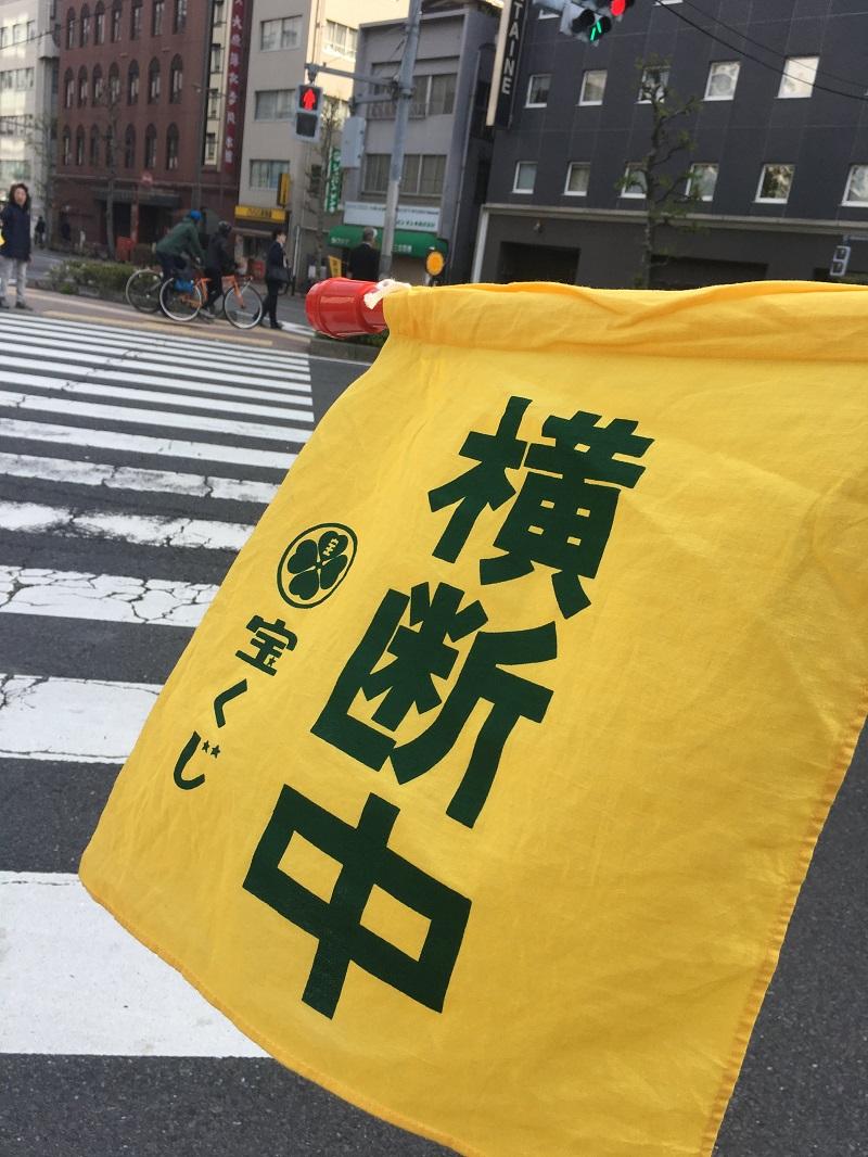 神田警察交通安全週間